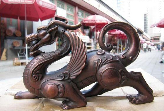 USPS naar USA S0217 Chinese Pure Rood Brons Koper Feng shui Verfijnd Fly beest Foo Hond Leeuw standbeeld B0401