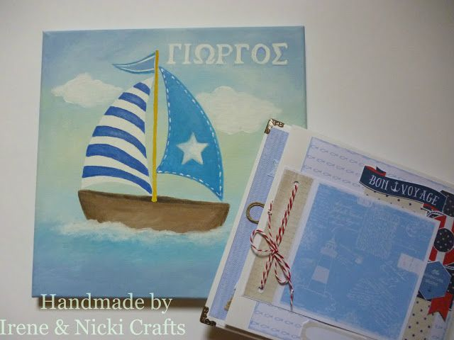 Irene & Nicki Crafts:   Peronalised Canvas and Nautical Themed    ...