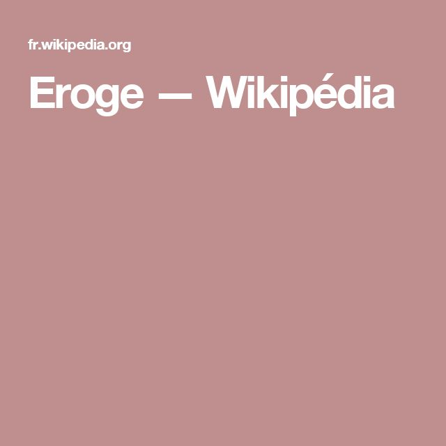Eroge — Wikipédia