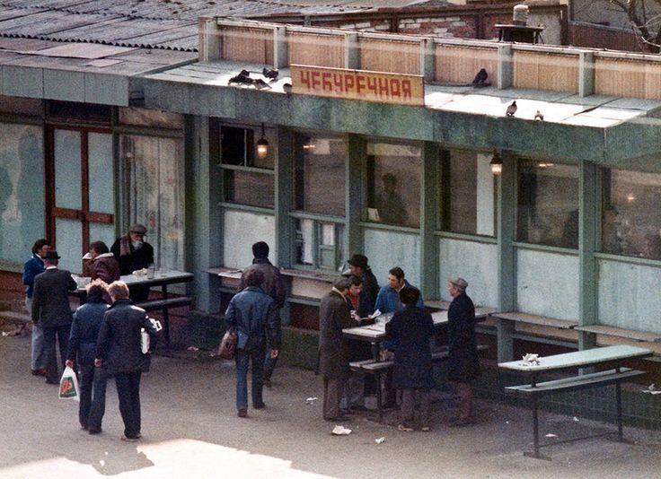 советская чебуречная никитский бульвар - Поиск в Google