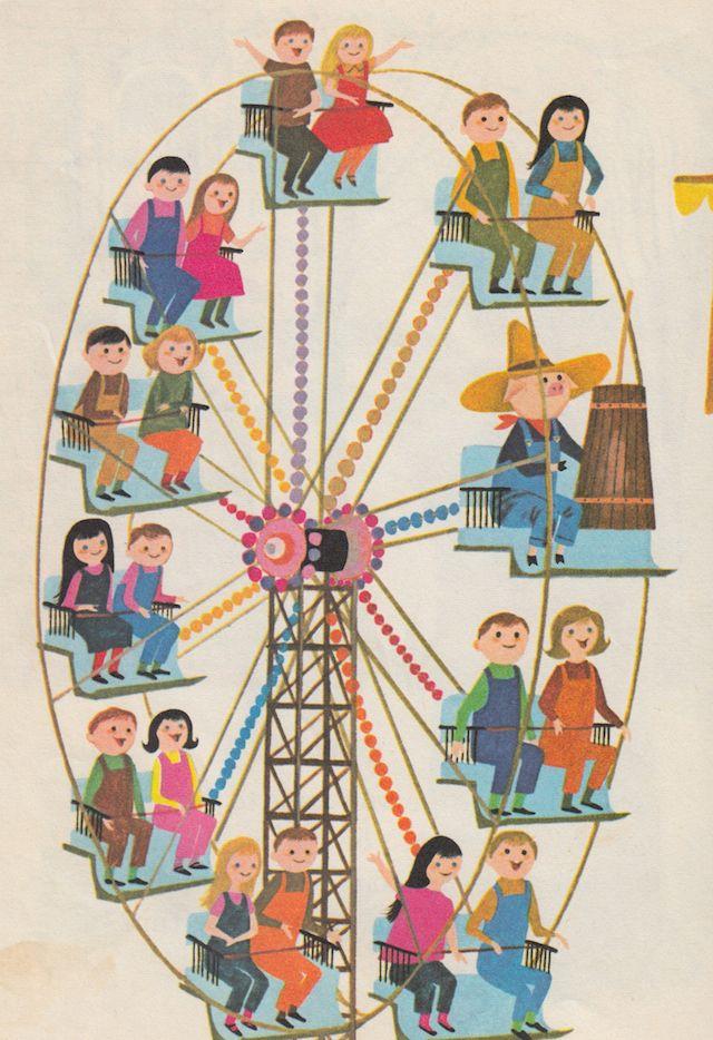 illustrated by Art Seiden