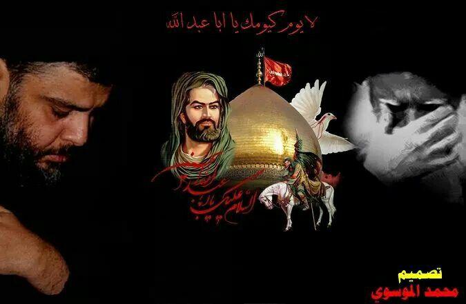 لك تبكي كل عين سيدي يا حسين