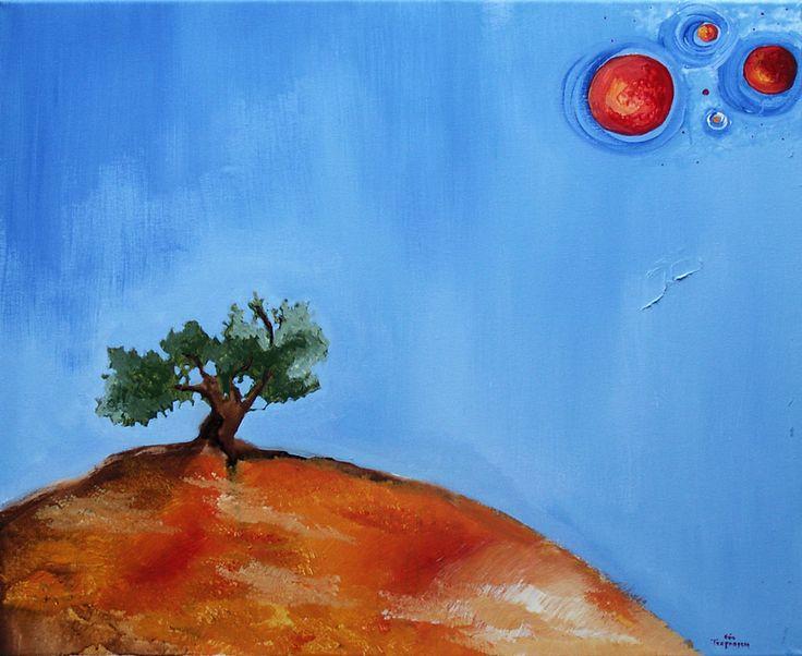 Το δέντρο της αιωνιότητας The tree of eternity