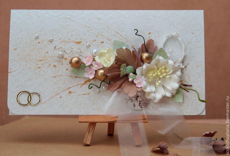 """Купить Конверт свадебный для денег """"Нежность"""" - белый, подарок на свадьбу, свадебный конверт, Конверт для денег"""