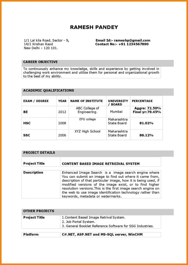 The 25+ best Teacher resume template ideas on Pinterest Resumes - resume format for teaching job