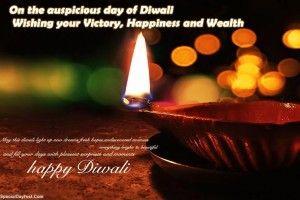 Diwali Quotes, Famous Diwali Quotes, Diwali Quotes 2016