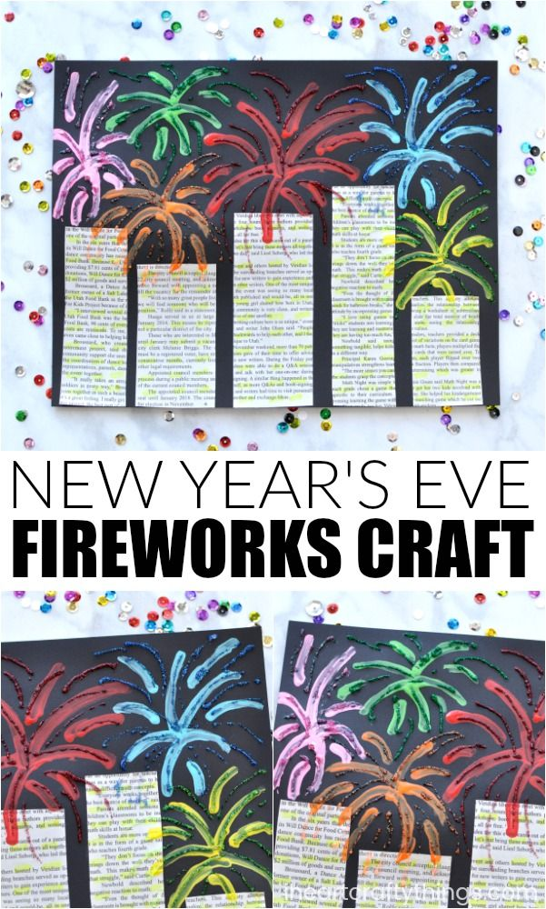 YOUR MIXED MEDIA NEW YEAR'S EVE FIREWORKS CRAFT IS COMPLETE!