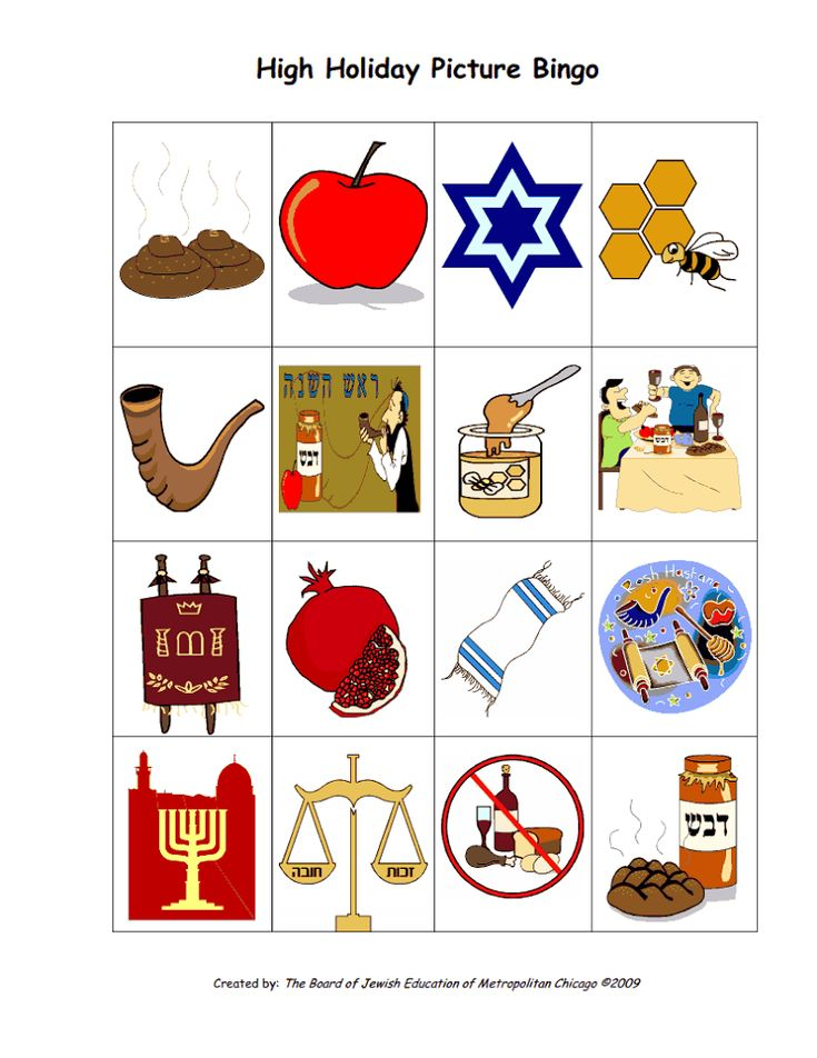 Printable Worksheets rosh hashanah worksheets : 41 best Rosh Hashanah and Yom Kippur images on Pinterest | Rosh ...