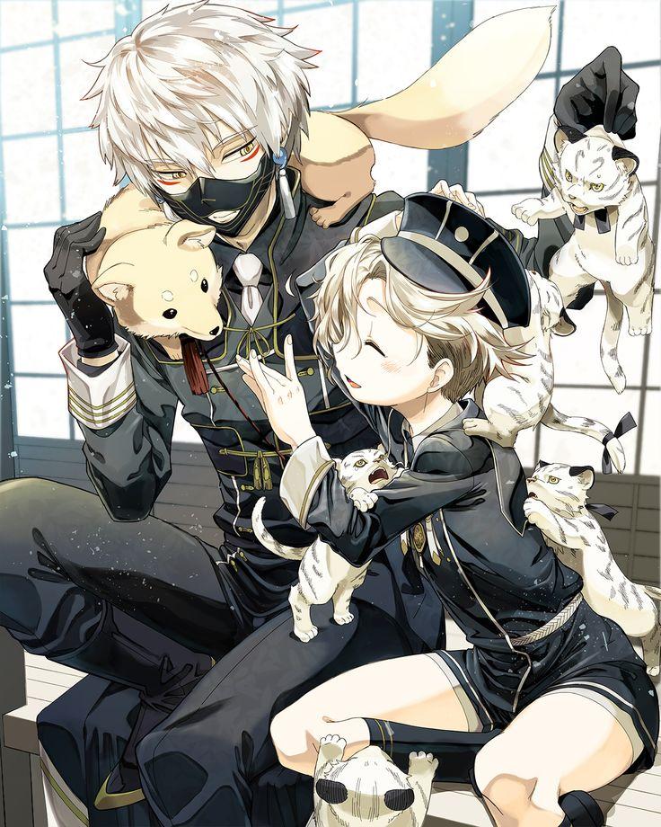 Nakigitsune and Gokotai playing with the animals