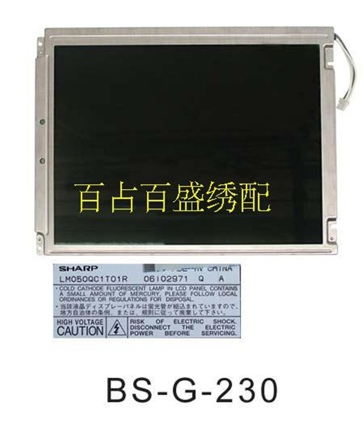 embroidered with the supply of computer embroidery machine parts (10 inch LCD) liquid crystal display