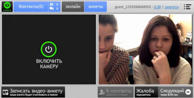 privat-obshenie-s-devushkami-cherez-video-porno-smotret-s-kristi-mark