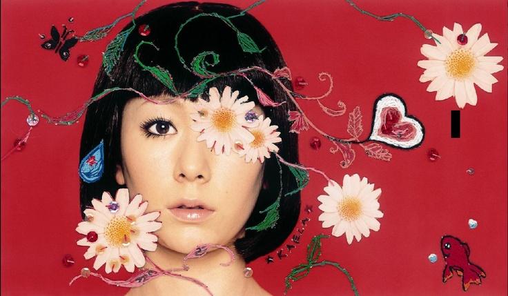 Asami Kiyokawa http://www.asamikiyokawa.com/