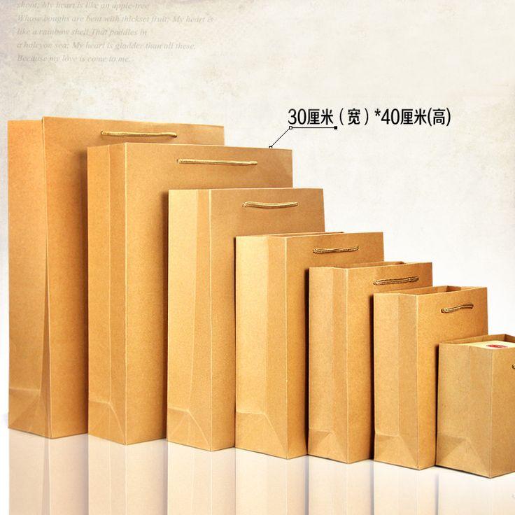 10pcs/lots 30cm*40cm+10cm High Quality Underwear Packaging Gift Packaging Kraft Paper Bags Wholesale #Affiliate