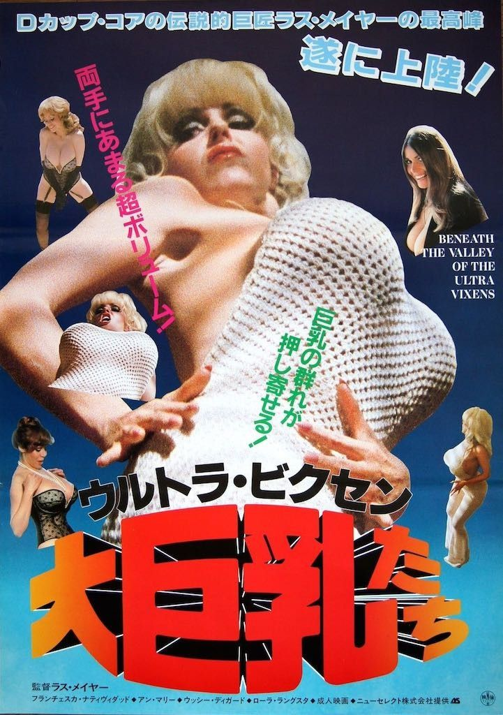 beneath the valley of the ultra vixens 1979 online