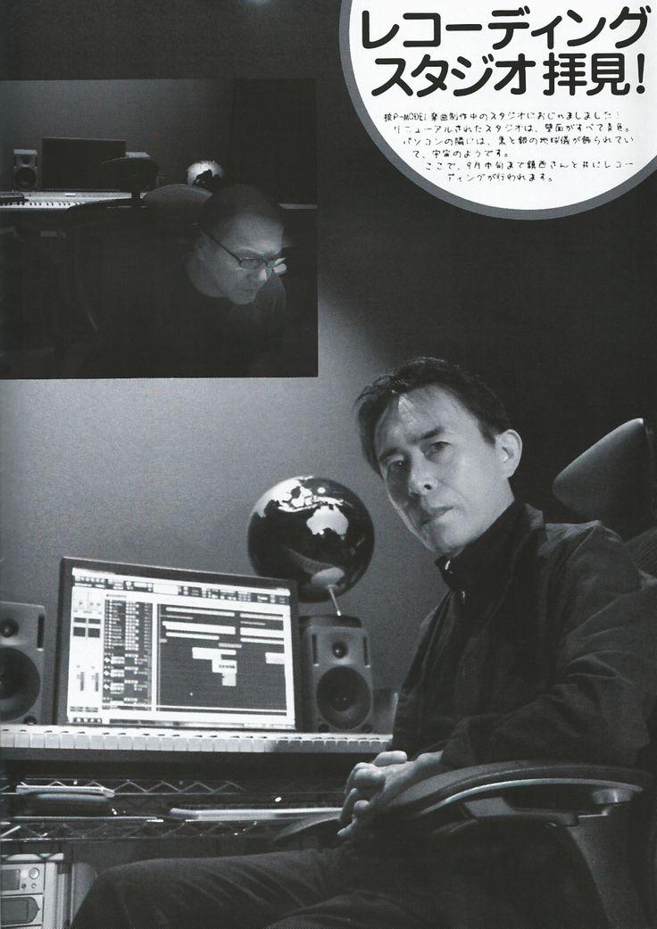 "Susumu Hirasawa & Masanori Chinzei Photo extraite du ""GREEN NERVE volume.32"""