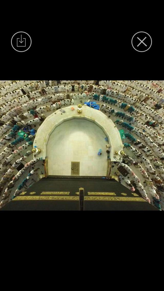 مكة  الحرم الشريف /  الكعبة ٢٨ رمضان ليلة ٢٩ للعام ١٤٣٦ هـ