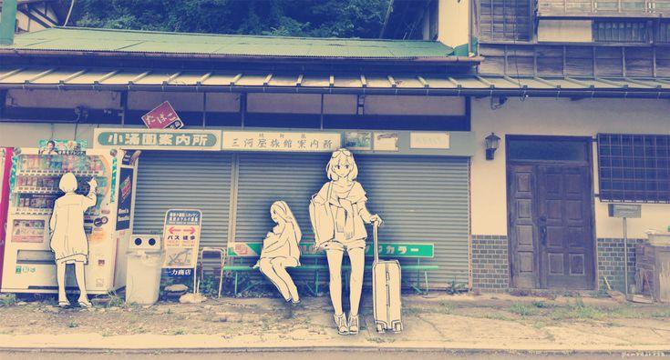 小涌谷駅前