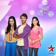 Suhani Si Ek Ladki 8th August 2016 Full Episode Indian Drama Star Plus Dailymotion Online