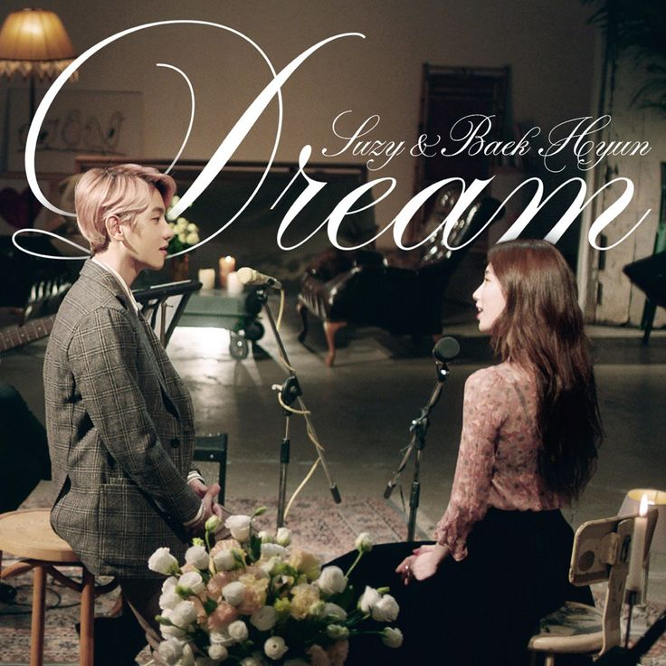 Are you looking for suzy & back hyun - single album: Dream CD? Welcome with Catchopcd.net this is one of the best online shopping store to buy Korean and japans music cd/dvd.