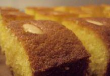 Αγιορείτικη συνταγή: Σιμιγδαλόπιτα αλάδωτη