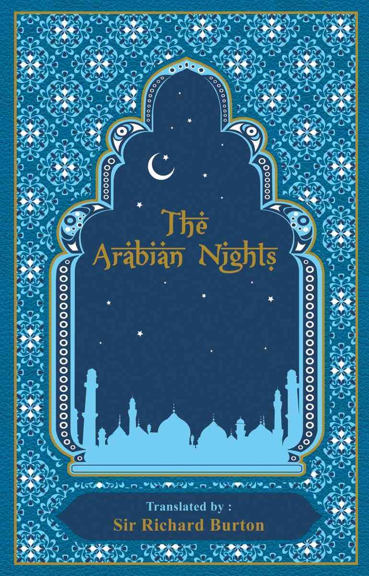 1000+ Ideas About Arabian Nights Party On Pinterest