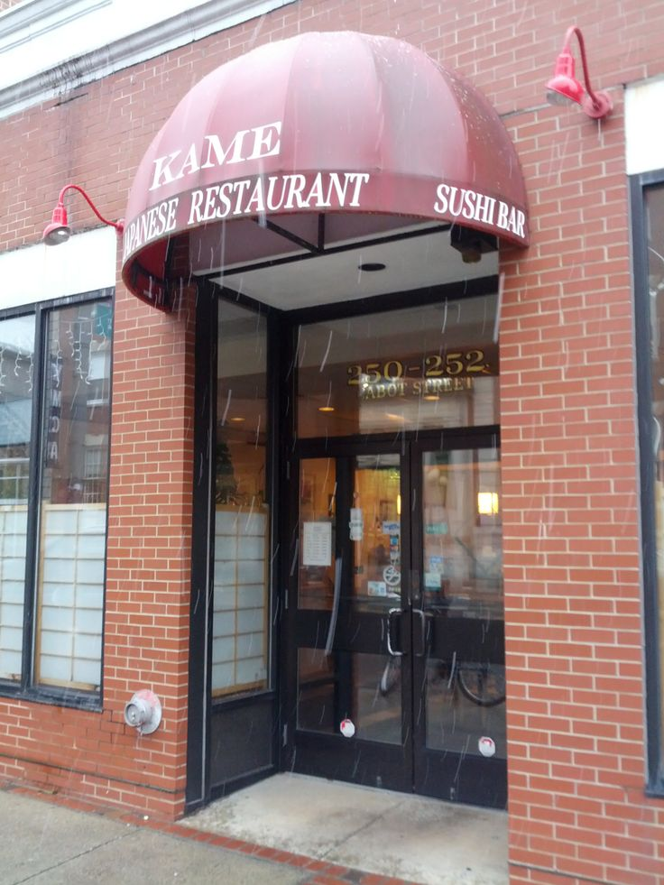 One of the many great restaurants on Cabot St.  Kame serves Japanese cuisine and is well known for their sushi.  #beverlyma #northshore #massachusetts