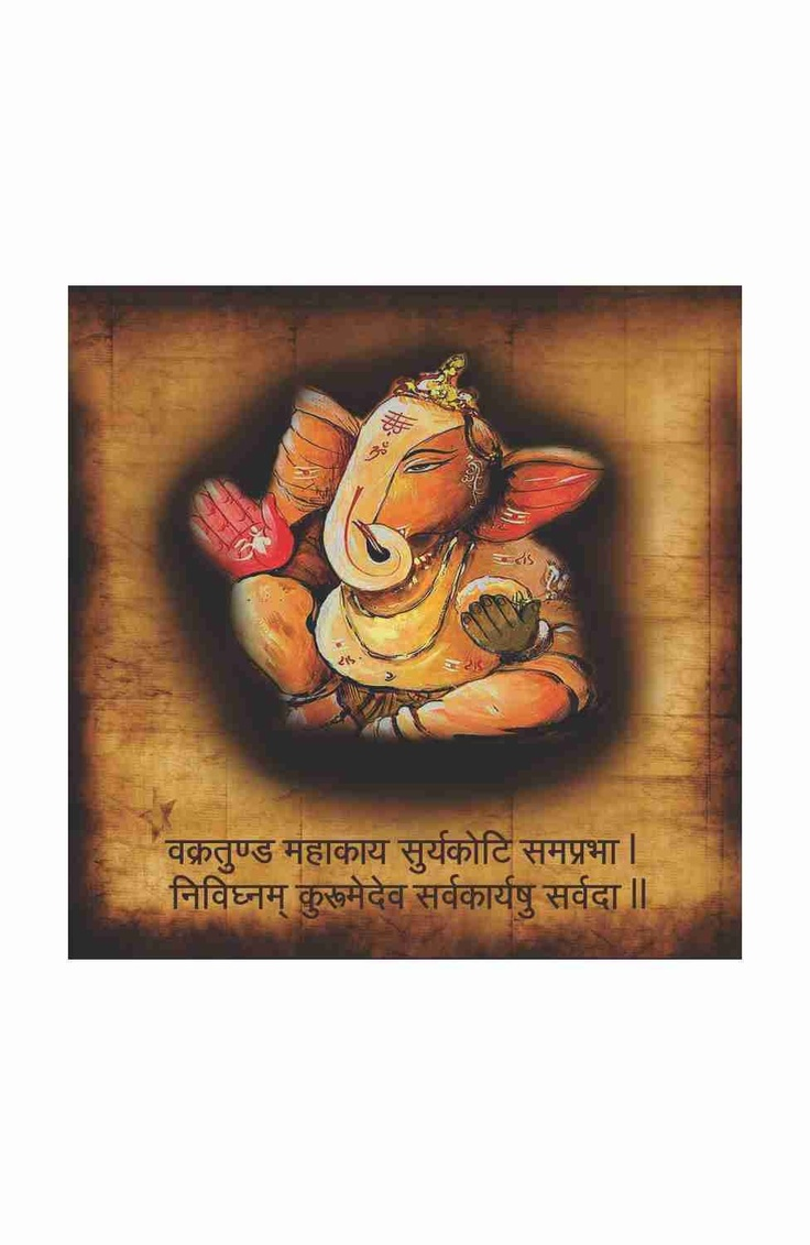 A 'Wakra Tunda...' Ganesha Mantra painting from Gloob, for all his followers. Ganesha is believed to be the Remover of Obstacles, and gives strength to one and all.     This painting can be purchased at http://www.gloob.in/face-mantra-ganesha-4821.html    Check out more fabulous paintings, clocks, decals, car stickers and much more, on www.gloob.in