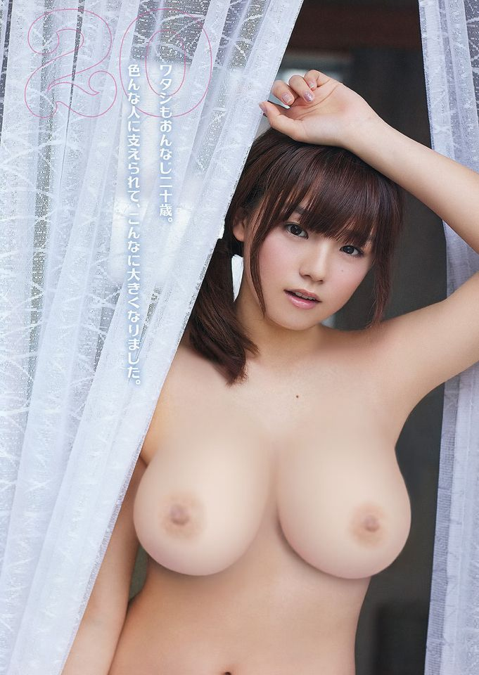 sex Ai shinozaki