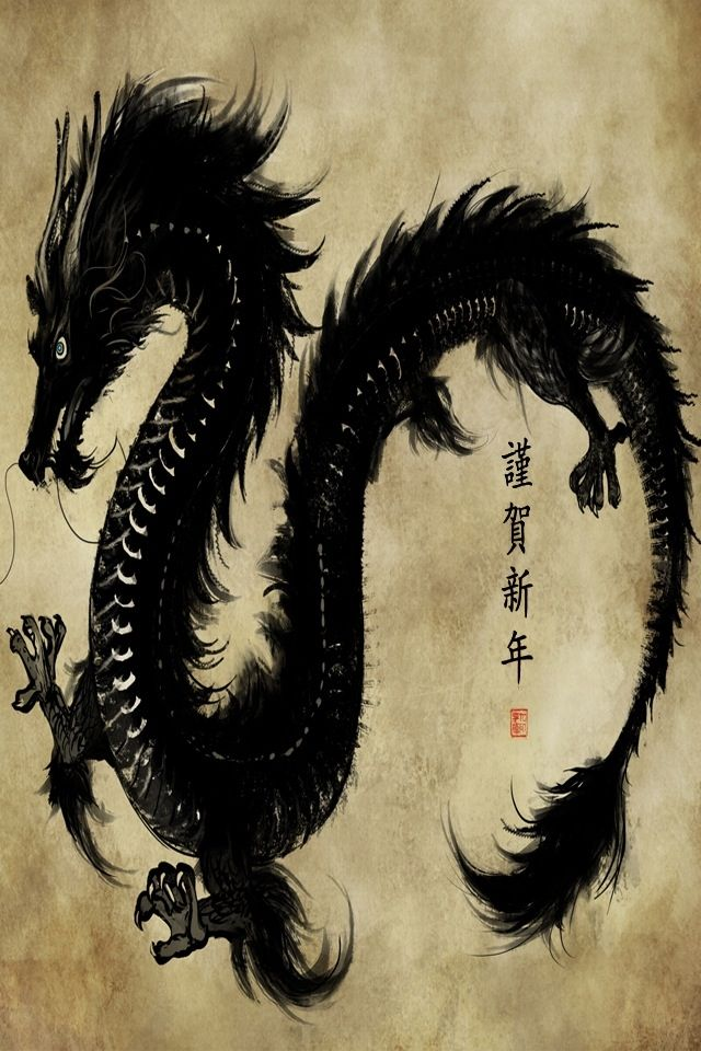 I love this chinese dragon interpretation because of how bold and striking it is. I would not go into this much detail but I would like to use the shadowy shape in my surface graphic design.