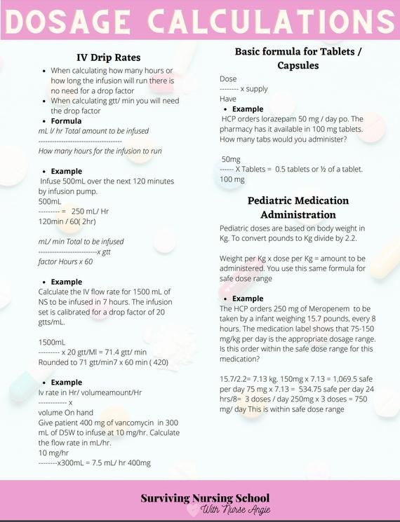 Laminated Dosage Calculations Study Sheet With Practice Section Medical School Studying Nursing School Studying Nursing Math