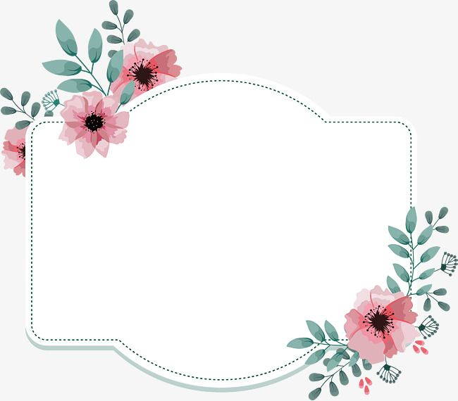 Pink Flower Decorative Box, Vector Png, Polygon, Pink