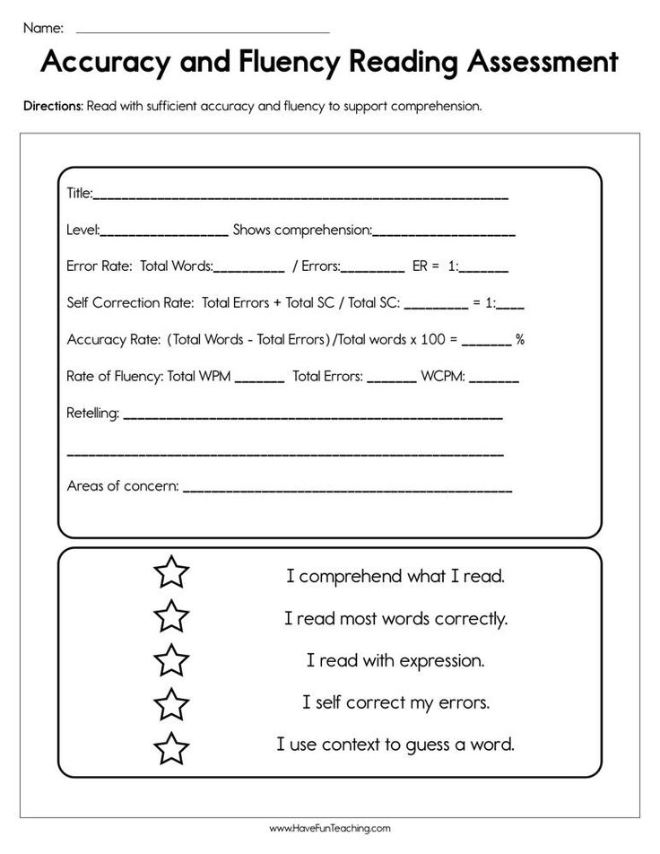 Accuracy and Fluency Reading Assessment Worksheet in 2020 ...