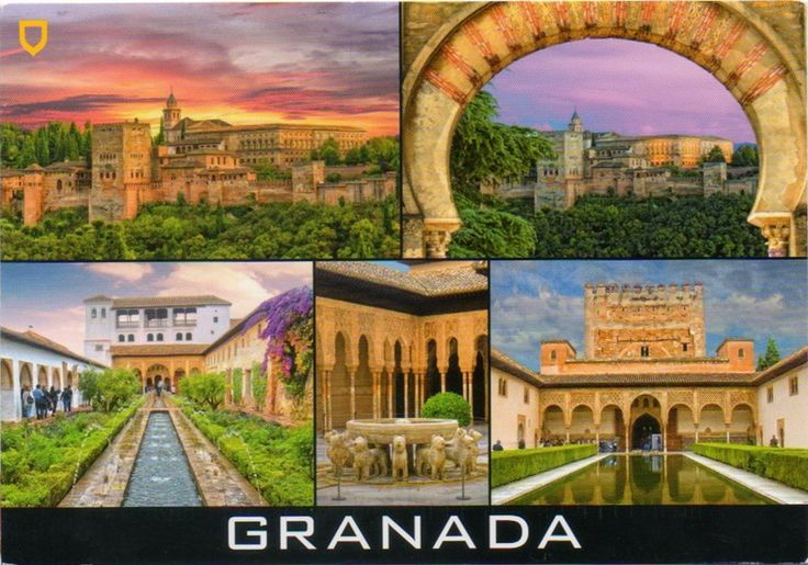 Swap - Arrived: 2017.01.31   ---   Granada is the capital city of the province of Granada, in the autonomous community of Andalusia, Spain. On the card:  The Alhambra, a palace and fortress complex located in Granada. The Alhambra is a UNESCO World Heritage Site since 1984.