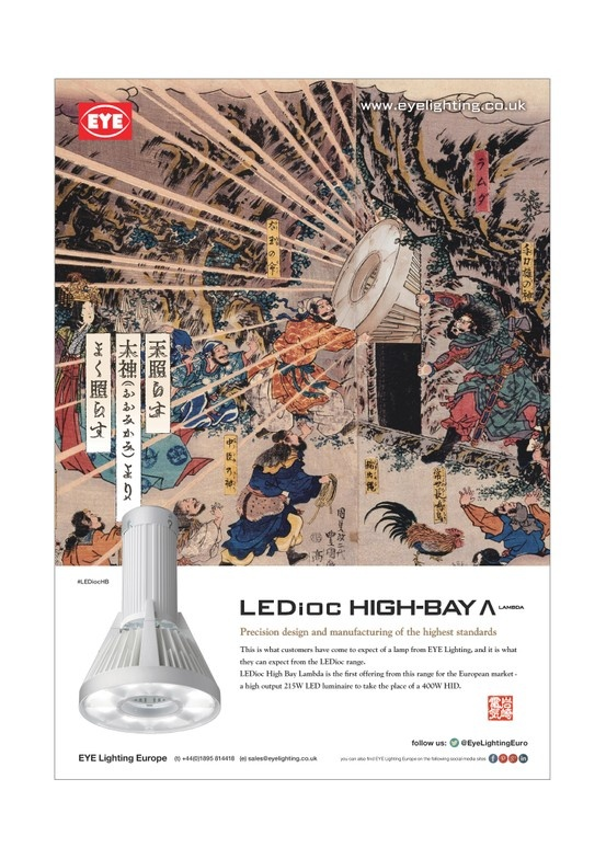 Advertisement for LEDioc LED High Bay Λ (lambda), first seen in the March 2013 issue of A1 Lighting Magazine. #advertising #lighting #LED