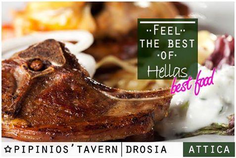 #tavern #restaurant #paidakia #Drosia