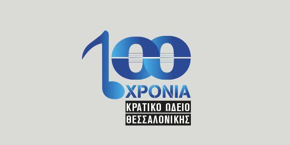 100 years logo design for K.Ω.Θ.
