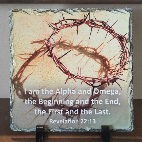 "Revelation 22:13 ""I am the Alpha and Omega, the Beginning and the End, the First and the Last""    Handcrafted slate stone plaque with inspirational message, footrests and gift box included.     Limited stock available - http://www.biblestonesaustralia.com.au"