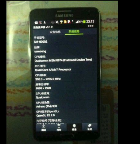 Samsung Note 3 Duos leaked via AnTuTu benchmark