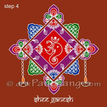 This page provides Ganesha Rangoli Designs with title Ganesha Rangoli 15 for Hindu festivals.