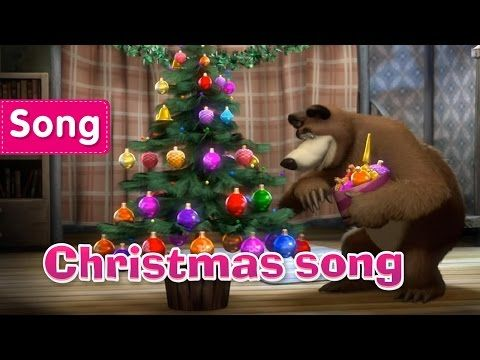 Masha and the Bear How much fruit - YouTube