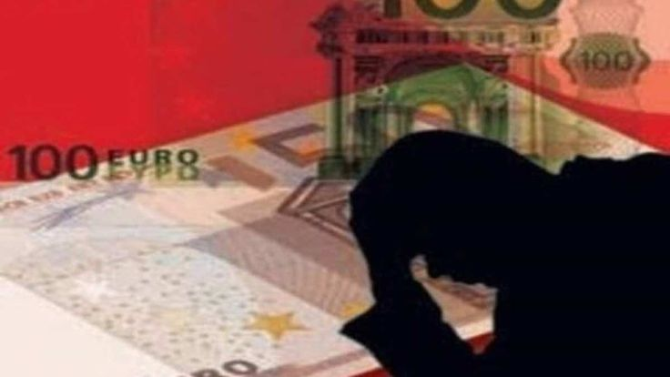 Όλες οι νέες αλλαγές στους κανόνες ρυθμίσεων για τα κόκκινα δάνεια