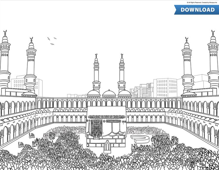 Haram Colouring Page