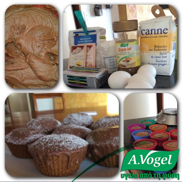 Muffins με Bambu Συνταγή για 12 κομμάτια  Υλικά: -200 γρ. βούτυρο -180 γρ. ακατέργαστη ζάχαρη - λίγο θαλασσινό αλάτι - 4 αυγά - 1 βανίλια - 4 κουταλιές της σούπας Bambu instant της Α Vogel - 1 κουταλιά της σούπας σκόνη σοκολάτας - 1 κουταλάκι του γλυκού μπέικιν πάουντερ και - 200 γρ. αλεύρι.  Αναμιγνύετε τα υλικά ένα - ένα, τοποθετείτε το μίγμα σε σκεύος για muffins ή ειδικές φόρμες και τα ψήνετε στον φούρνο, στους 180°C για 20 λεπτά.  Καλή απόλαυση!
