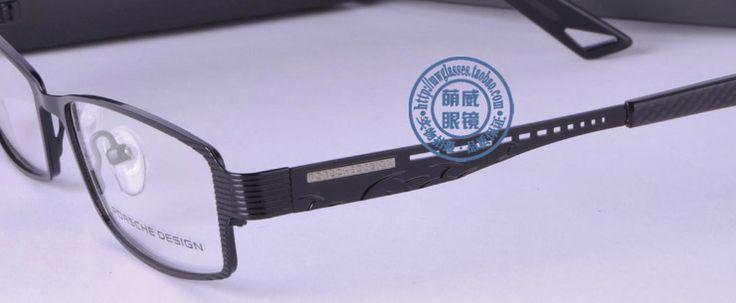 Дешевое 2015 новое мода кадров специальный суперэластик нога близорукость кадров P8317 мужской мс оптические полный кадр металлические каркасы, Купить Качество Оправы для очков непосредственно из китайских фирмах-поставщиках: