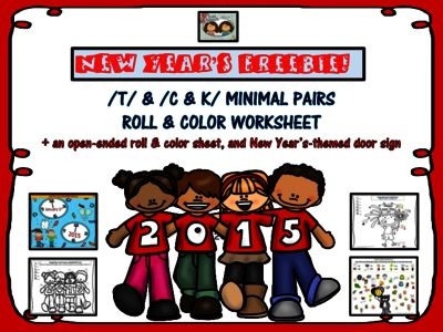 New Years Freebie! Roll & Color, Seek-n-Find Articulation from Twin Speech, Language & Literacy LLC on TeachersNotebook.com -  (8 pages)  - Happy New Year! We wanted to provide a little New Year's gift to all of our teacher and therapist friends, so we put this fun New Year's-themed document together for you all.