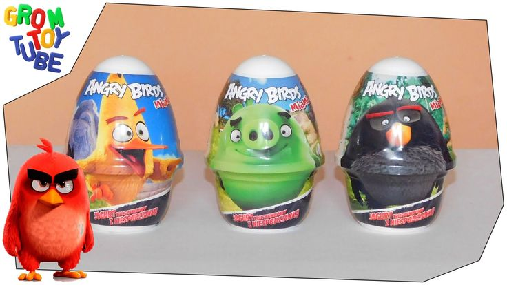 UNBOXING NEW ANGRY BIRDS 2016  kids world miami surprise eggs