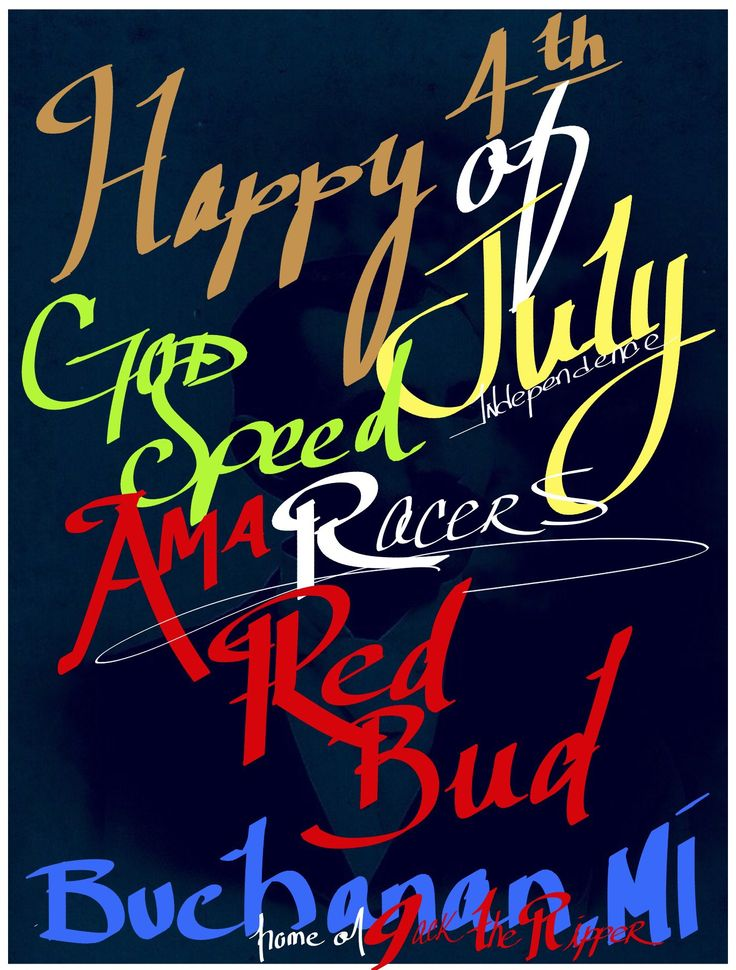 Happy Birthday America | Abbey Orion Swanson
