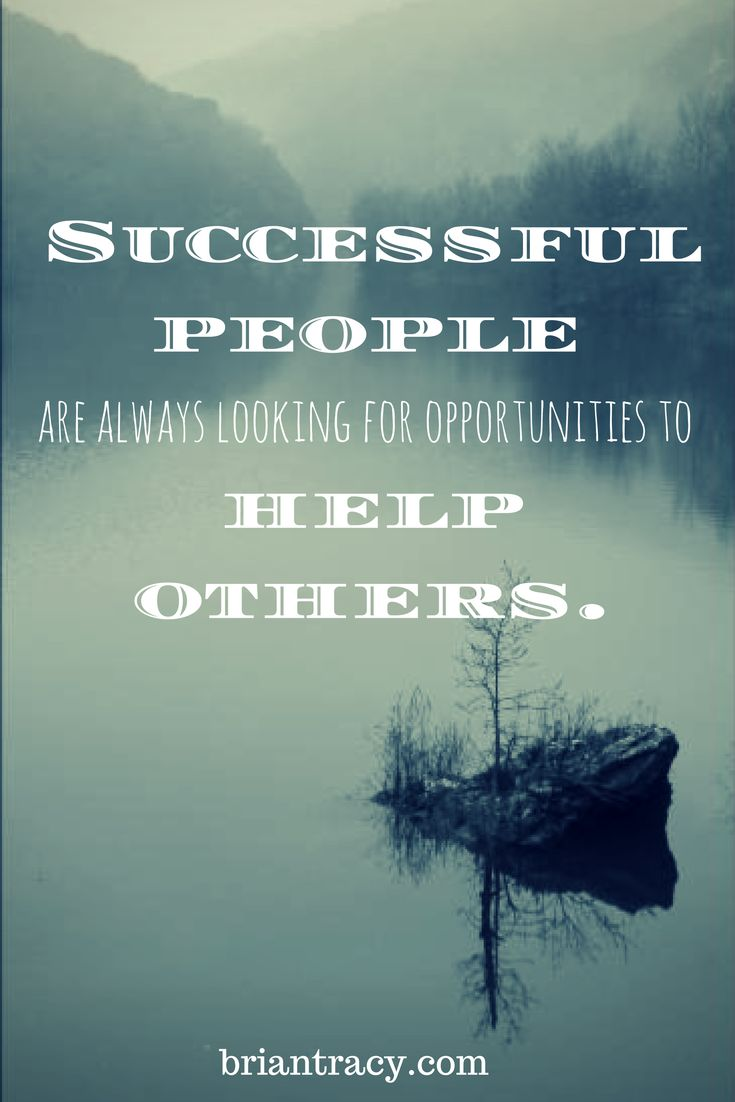 Positive Quotes Education Success: Many Successful People Have Been Interviewed Over The