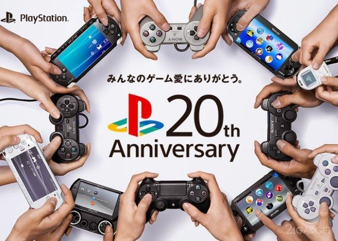 PlayStation готовится отпраздновать 20-летний юбилей