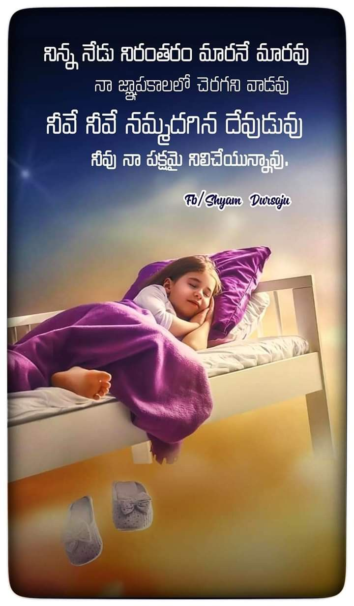 Pin By Vara Prasad On Bible Qoutes With Images Bible Quotes Telugu Bible Quotes Bible Quotes Wallpaper
